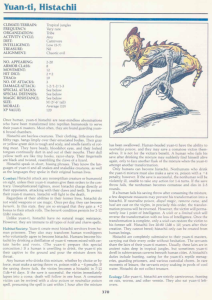 From TSR's 1993 Monstrous Compendium